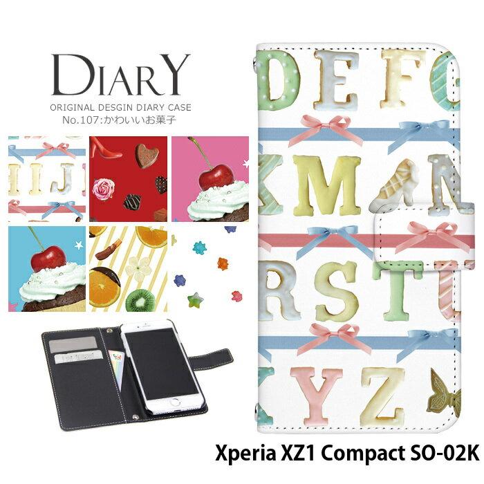 スマートフォン・携帯電話アクセサリー, ケース・カバー Xperia XZ1 Compact SO-02K docomo