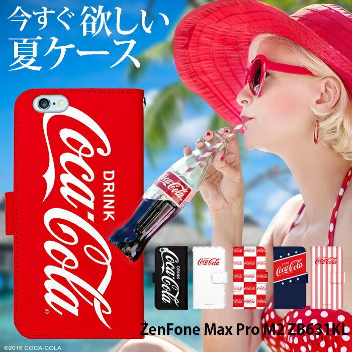 ZenFone Max Pro M2 ZB631KL ケース コーラ 手帳型 スマホケース エイスース Asus ゼンフォン マックス プロ 携帯 カバー デザイン コカ コーラ Coca Cola コラボ ベルトなし あり かわいい おしゃれ 韓国