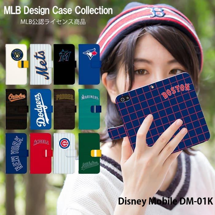 スマートフォン・携帯電話アクセサリー, ケース・カバー Disney Mobile DM-01K docomo MLB 30 Angels