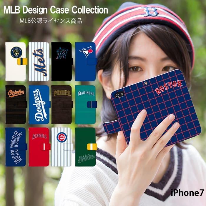 b18bcfbec9 iPhone7 ケース 手帳型 かわいい おしゃれ アイフォン カバー ベルトなし あり 選べる ブランド デザイン ヤンキース エンゼルス