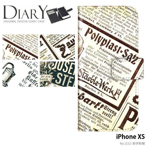 iPhoneXS ケース iPhone XS カバー 手帳型 アイフォンXS アイホンXS 携帯ケース デザイン 英字新聞