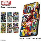 AQUOS sense3 Plus SHV46 ケース 手帳型 スマホケース アクオスセンス3 プラス 携帯ケース カバー デザイン MARVEL マーベル コラボ スパイダーマン キャラクター