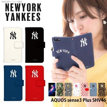 AQUOS sense3 Plus SHV46 ケース 手帳型 スマホケース アクオスセンス3 プラス 携帯ケース カバー デザイン NY ヤンキース MLB コラボ ニューヨーク メジャーリーグ メンズ 野球