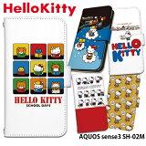 AQUOS sense3 SH-02M ケース 手帳型 スマホケース アクオスセンス3 sh02m 携帯ケース カバー デザイン Hello Kitty サンリオ ハローキティ
