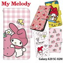 Galaxy A20 SC-02M ケース 手帳型 スマホケース ギャラクシーa20 galaxya20 携帯ケース カバー……