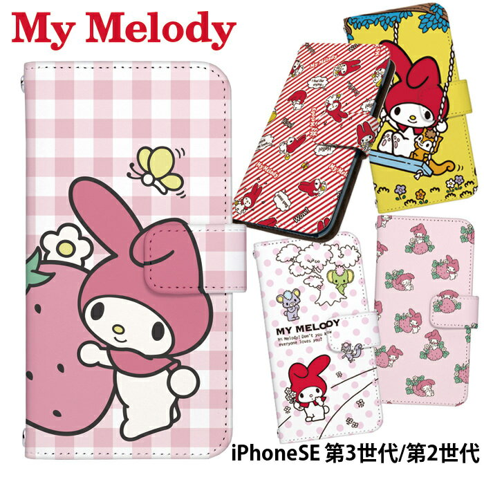 スマートフォン・携帯電話アクセサリー, ケース・カバー iPhone SE 2020 iPhone SE2 iPhoneSE 2 iphonese2 se2 se2 iphone My Melody