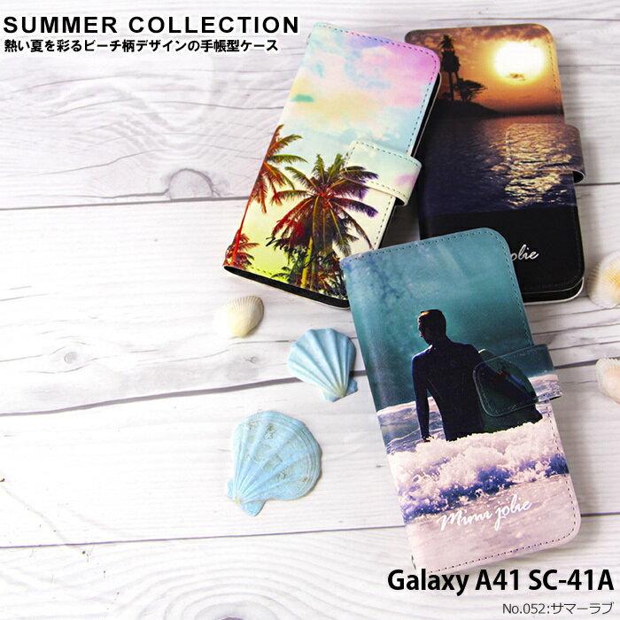 スマートフォン・携帯電話アクセサリー, ケース・カバー Galaxy A41 SC-41A sc41a a41