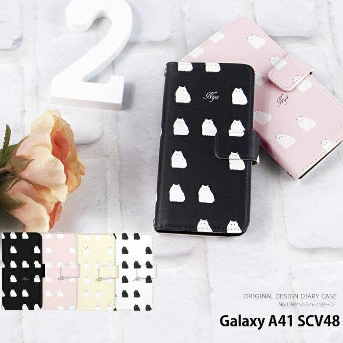 スマートフォン・携帯電話アクセサリー, ケース・カバー Galaxy A41 SCV48 scv48 a41