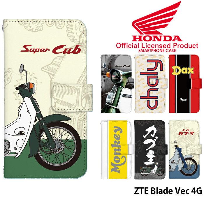 スマートフォン・携帯電話用アクセサリー, ケース・カバー ZTE Blade Vec 4G ZTE Honda Super CUB