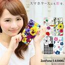 ZenFone 5 A500KL ケース 手帳型 スマホケース ゼンフォン ASUS エイスース 携帯ケース カバー デザイン 花柄 かわいい 人気の花柄 フラワー おしゃれ 大人女子