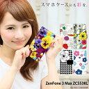 ZenFone 3 Max ZC553KL ケース 手帳型 スマホケース ゼンフォン ASUS エイスース 携帯ケース カバー デザイン 花柄 かわいい 人気の花柄 フラワー おしゃれ 大人女子