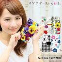 ZenFone 3 ZE520KL ケース 手帳型 スマホケース ゼンフォン ASUS エイスース 携帯ケース カバー デザイン 花柄 かわいい 人気の花柄 フラワー おしゃれ 大人女子