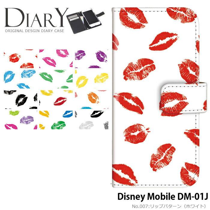 スマートフォン・携帯電話アクセサリー, ケース・カバー Disney Mobile DM-01J docomo