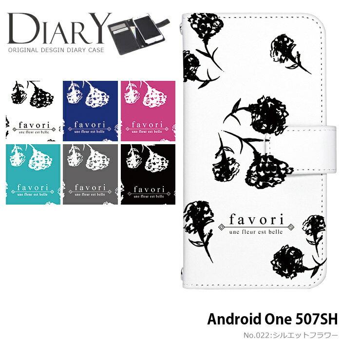 スマートフォン・携帯電話アクセサリー, ケース・カバー Android One 507SH Y!mobile