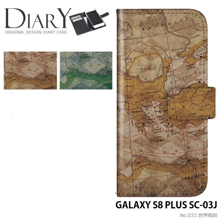 スマートフォン・携帯電話アクセサリー, ケース・カバー GALAXY S8 PLUS SC-03J docomo