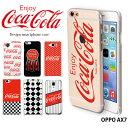 OPPO AX7 ケース 楽天モバイル オッポ ハード カバー ax7 デザイン コカ コーラ COCA COLA