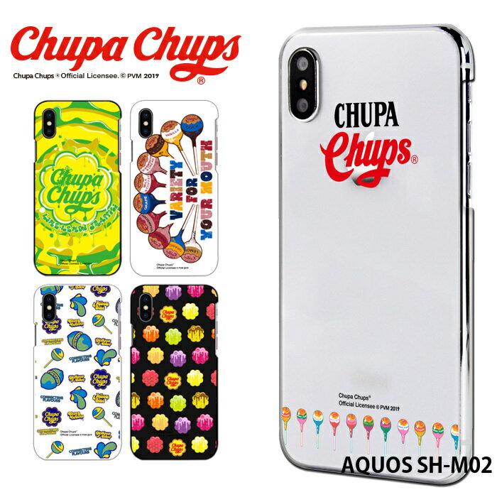 AQUOS SH-M02 ケース アクオス ハード カバー shm02 デザイン チュッパチャプス Chupa Chups