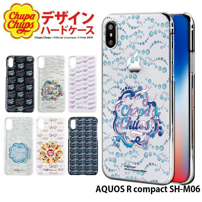 AQUOS R compact SH-M06 ケース スマホケース アクオス 楽天モバイル 携帯ケース ハード カバー デザイン チュッパチャプス Chupa Chups