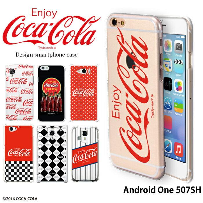 Android One 507SH ケース アンドロイドワン Y!mobile ワイモバイル ハード カバー 507sh デザイン コカ コーラ COCA COLA