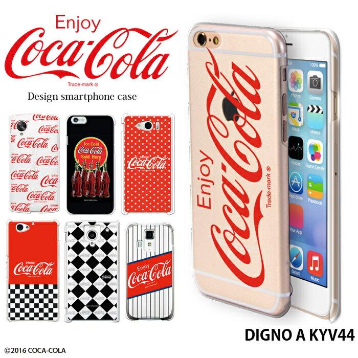DIGNO A KYV44 ケース ディグノ UQモバイル UQ mobile ハード カバー dignoa デザイン コカ コーラ COCA COLA