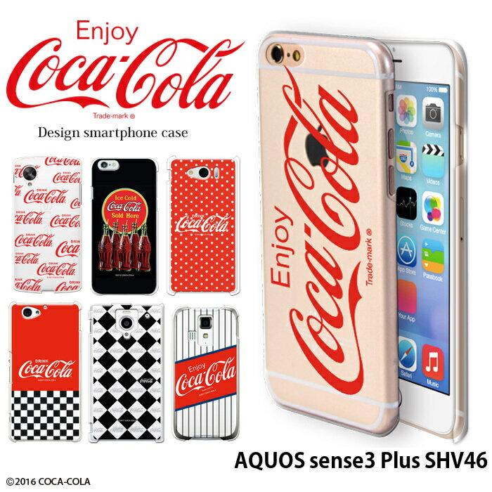 AQUOS sense3 Plus SHV46 ケース スマホケース アクオスセンス3 プラス 携帯ケース ハード カバー デザイン コカコーラ coca cola