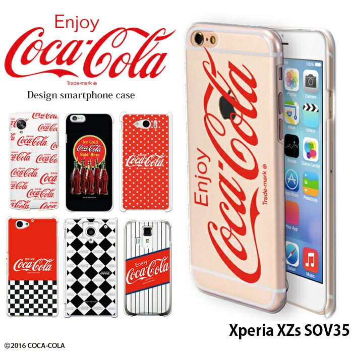 Xperia XZs SOV35 ケース エクスペリア au ハード カバー sov35 デザイン コカ コーラ COCA COLA