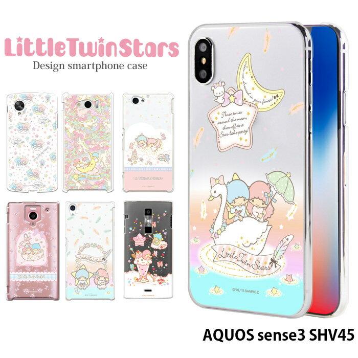 スマートフォン・携帯電話アクセサリー, ケース・カバー AQUOS sense3 SHV45 shv45 3