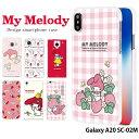 Galaxy A20 SC-02M ケース ハード スマホケース ギャラクシーa20 galaxya20 携帯ケース カバー……