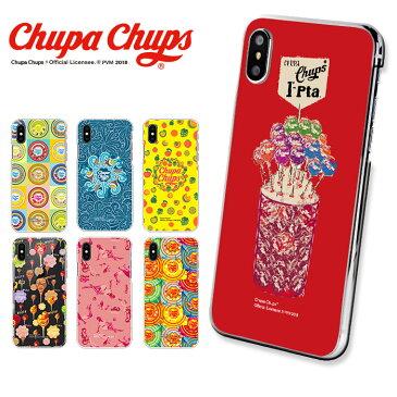 iphone x ケース iPhone8 ケース チュッパチャプス スマホケース 全機種対応 iPhone7 iPhoneSE Xperia XZ1 AQUOS sense SHV40 SH-01K Android One Galaxy S8 ZenFone デザイン ハード ブランド Chupa Chups 携帯ケース アイフォン エクスペリア