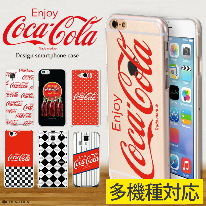 スマホケース 全機種対応 コカコーラ coca cola iPhone11 Pro max xperia8 iPhone xr iPhone8 Galaxy Note10+ S10 A20 AQUOS zero2 Xperia5 Pixel 4 3a p30lite s3 ケース 携帯 ハード カバー コラボ アイフォン11 エクスペリア5 デザイン ギャラクシー