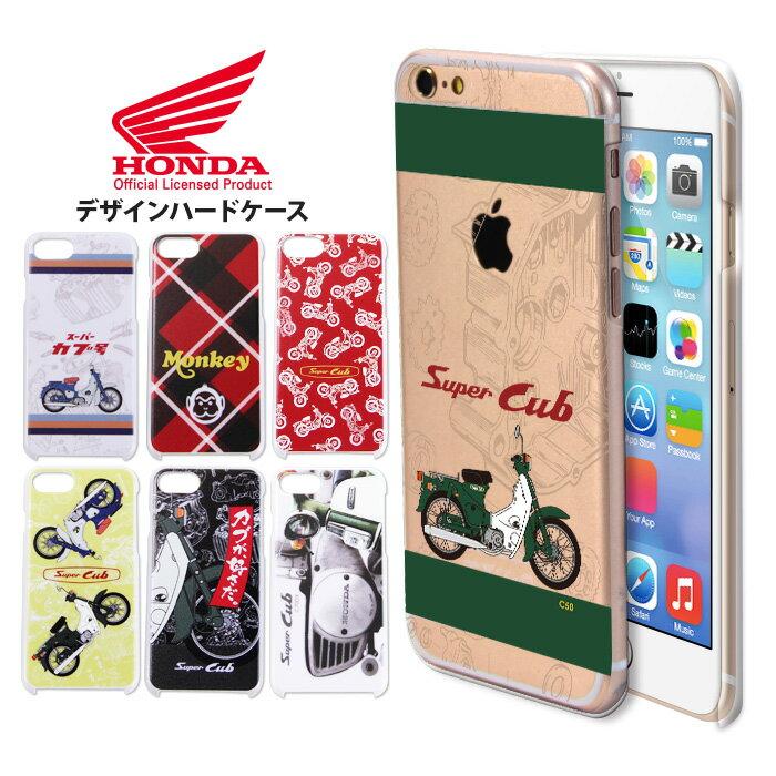 スマートフォン・携帯電話アクセサリー, ケース・カバー HONDA iPhone12mini xperia1iii xperia10iii AQUOS sense5g oppo reno3 a a73 Galaxy S21 iphoneSE SUPER CUB DAX chaly C50 C100