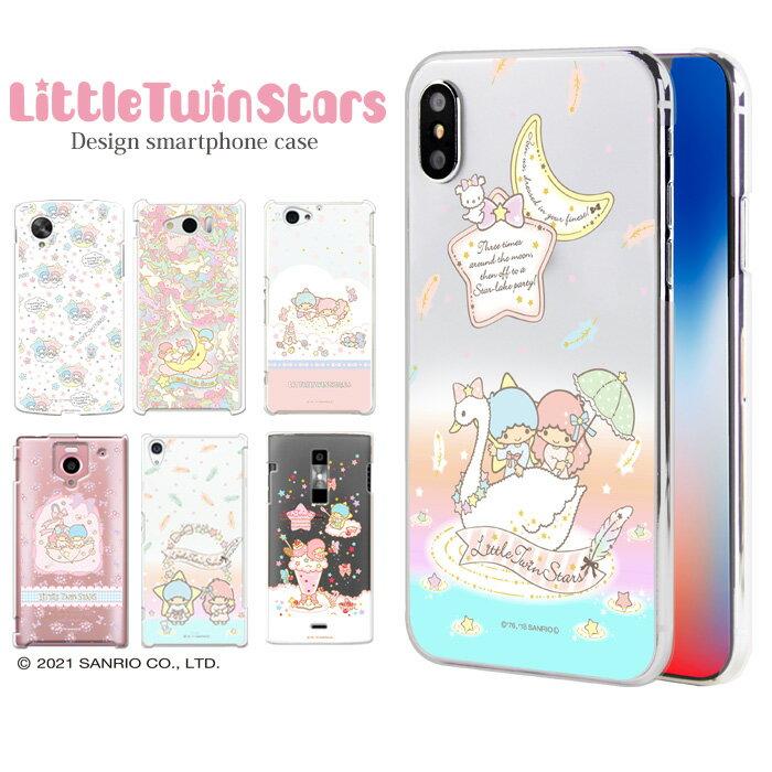 スマートフォン・携帯電話アクセサリー, ケース・カバー  iPhone13 xperia1iii xperia10iii AQUOS R6 oppo reno3 a a73 reno5a Galaxy A52 S21 Rakuten BIGs iphoneSE