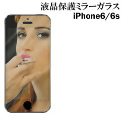 iPhone 6S iPhone 6 強化ガラス 鏡面 液晶保護フィルム 1枚 iphone6s iphone6 液晶保護ミラーガラス 鏡面ガラスフィルム 液晶保護シート iphone フィルム