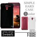 Y!mobile DIGNO E 503KC/SoftBan...