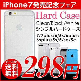 iPhone7 案例硬案例 smahocase iPhone7 iPhoneSE iPhone6 iPhone6plus iPhone5s iphone 7 案例 iPhone 加 SE iPhone 7 iPhone 6 s iPhone iPhone 清除透明黑色白色平原簡單高清-ip