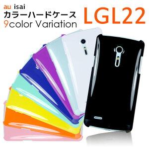 【レビュー書いてメール便送料無料】au isai LGL22 ハードケース(スマホケース スマートフォン ...