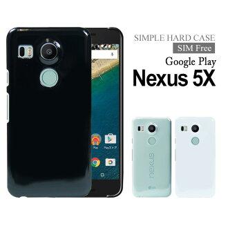Nexus 5 x 堅硬的外殼 (smahocase 智慧手機 smahocover 智慧手機蓋智慧箱蓋方式移動聯繫 6 谷歌谷歌樂天移動 sim 卡免費 MVNO) 高清-nexus5x