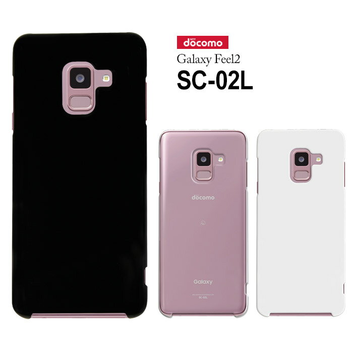 スマートフォン・携帯電話用アクセサリー, ケース・カバー Galaxy Feel2 SC-02L hd-sc02l