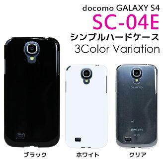 docomo GALAXY S4 SC-04E硬體情况智慧型手機情况智慧型手機智慧型手機覆蓋物智慧型手機覆蓋物情况智慧型手機覆蓋物docomo星系s4 hd-sc04e