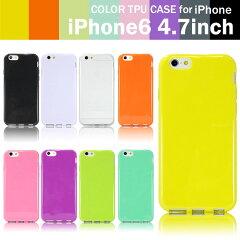 【複数購入で1個おまけGET】iPhone6 4.7inch TPUケース(iPhone6ケース iPhone6カバー カーバー ケース アイフォン6 サファイア おしゃれ かっこいい スマートフォン スマホ 保護 守る iphone6 4.7インチ)j-iphone6