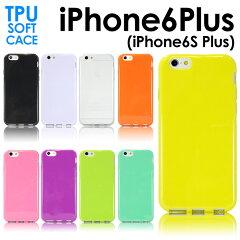 【複数購入で1個おまけGET】iPhone6 5.5inch TPUケース(iPhone6ケース iPhone6カバー カーバー ケース アイフォン6 サファイア おしゃれ かっこいい スマートフォン スマホ 保護 守る iphone6p 5.5インチ)j-iphone6p