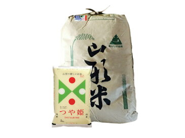 令和元年産 山形県産 つや姫 玄米 30kg※外袋はイメージです。