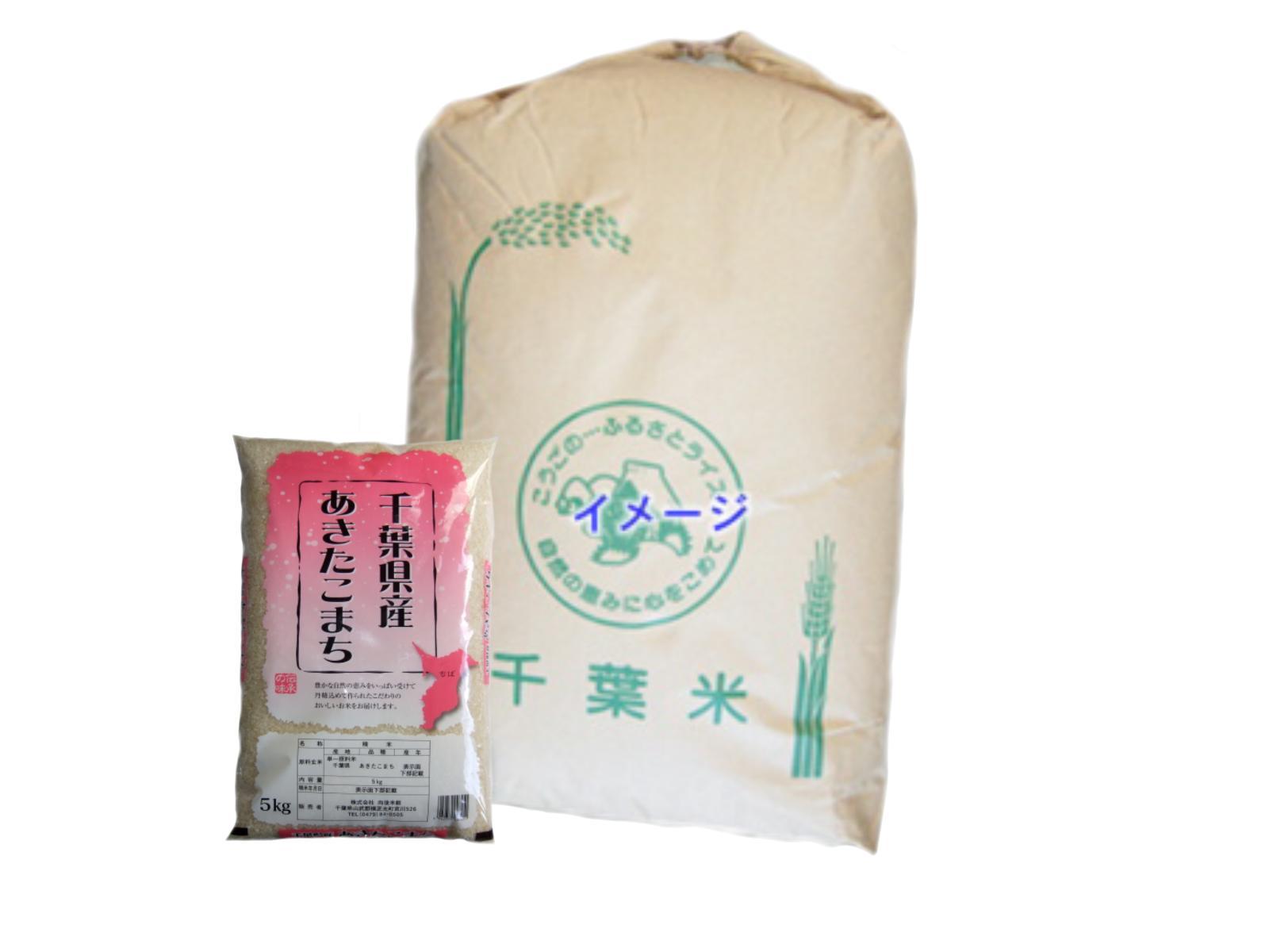 米・雑穀, 玄米 30 30kg