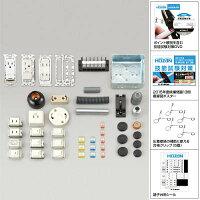 HOZAN第二種電工試験練習用器具セットDK-15-52015