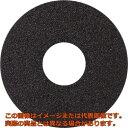 アマノ 自動床面洗浄機EG用パッド黒 20インチ HFV202100 5枚