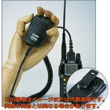 アルインコ スピーカーマイク EMS59