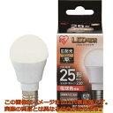 IRIS LED電球 E17広配光タイプ 25形相当 電球色 230lm LDA2LGE172T5