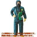 シゲマツ 使い捨て化学防護服 MC4000 XL MC4000XL