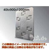 マルイチ ロジボード MO−2 40×900×1200 LOGI-4T912