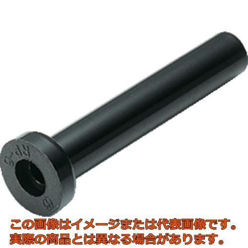 チヨダ フジブラインドプラグ(樹脂製)6mm用 RP6